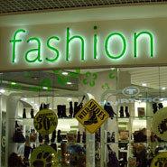Оформление бутиков магазинов в астане