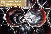Трубы нержавеющие 900х8 AISI 321 (12Х18Н10Т)