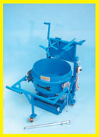 Чашечный смеситель на 56 литров для бетона