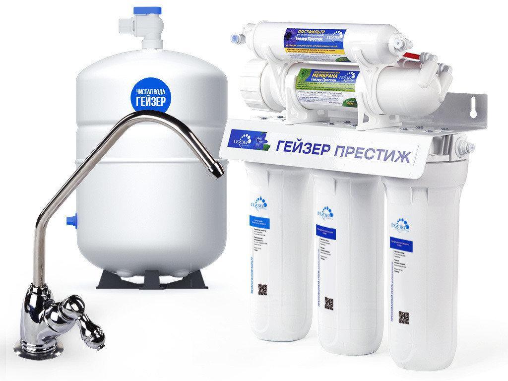 Фильтр для очистки воды Гейзер Престиж ПМ