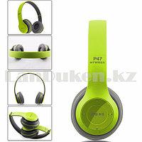 Беспроводные Стерео Bluetooth наушники P47 салатовые