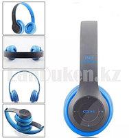 Беспроводные Стерео Bluetooth наушники P47 синие