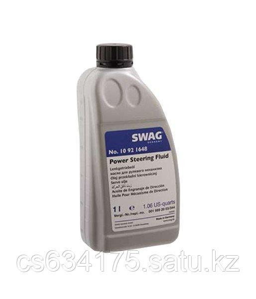 Жидкость ГУР SWAG