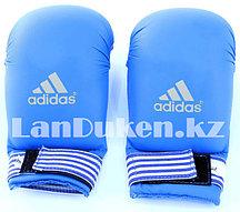 Перчатки для карате синие с белыми полосами на застежке