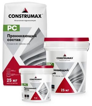 Construmax PC - проникающий состав для повышения показателя водонепроницаемости бетонных и ж/б конструкций