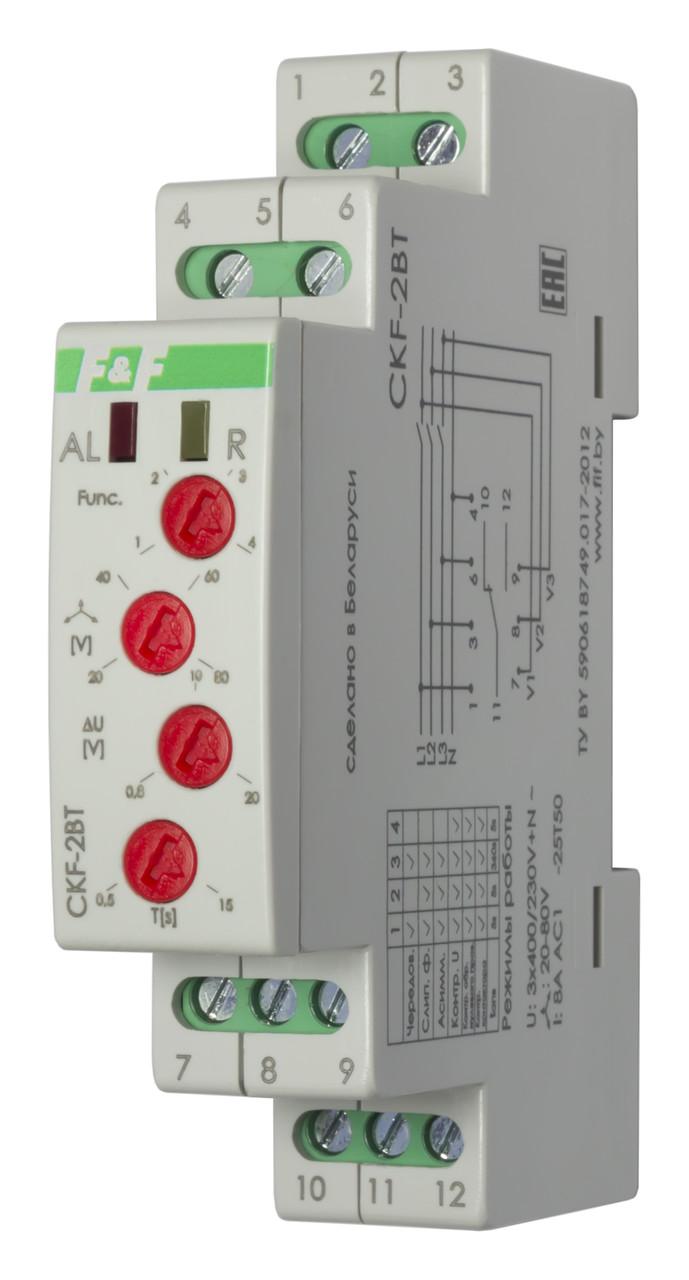 CKF-2BT Реле контроля фаз, Контроль чередования, слипания фаз. Контроль нижнего (160 В) и верхнего (265 В)