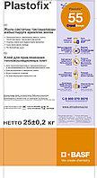 Клей для теплоизоляционных плит USTA PLASTOFIX (Multitherm 150)