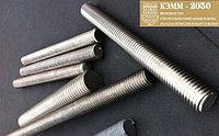 Шпилька нержавеющая М10 А2 AISI304 (12Х18Н10Т)