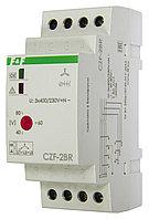CZF-2BR Реле контроля фаз, Асимметрия 40-80 В, минимальное напряжение 160 В, задержка отключения 3-5 с, 1НО