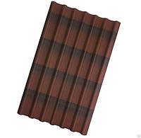 Черепица Ондулин (фиорентино, красный, зеленый, коричневый) коричневый