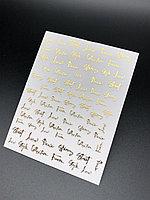 """Наклейки Monami """"слова-2"""" желтое золото №223"""