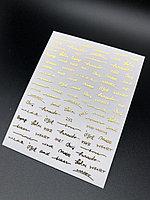 """Наклейки Monami """"слова"""" желтое золото"""