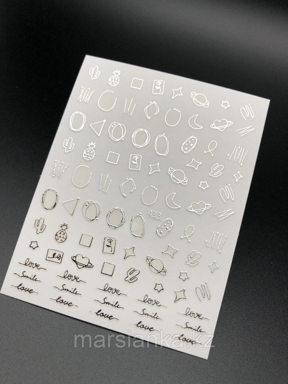 """Наклейки Monami """"фигуры микс"""" серебро №433"""