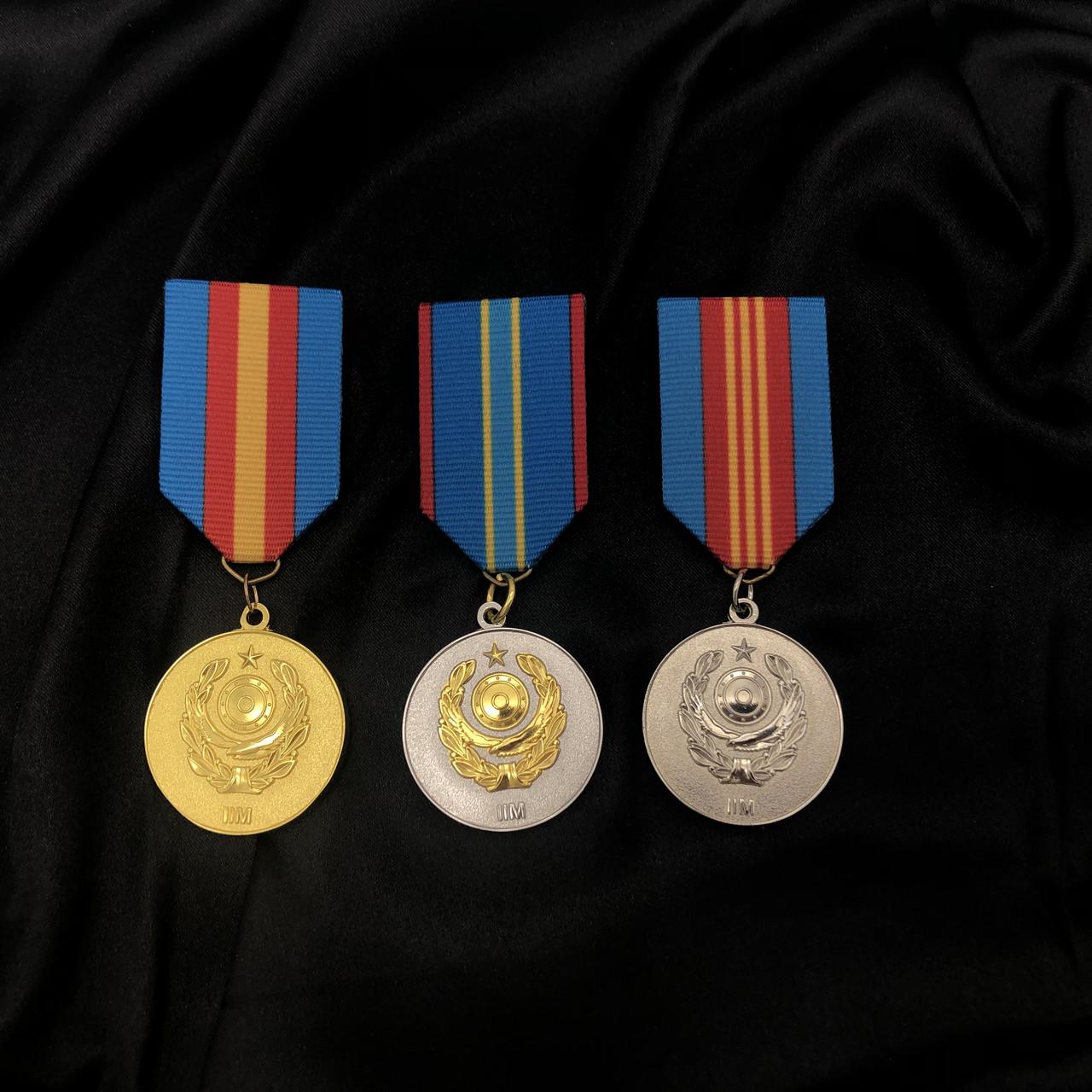 Медали наборы