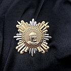 Ордена металлические, фото 7