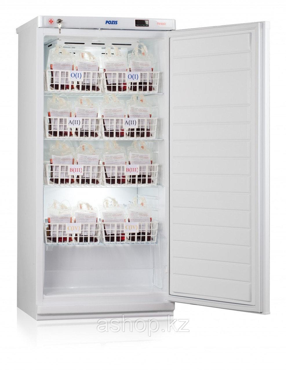 Холодильник для хранения крови Pozis ХК-250-1, Тип открывания: Дверца металлическая с замком, Объем: 250 л, Ко