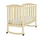 Детская кроватка-качалка Кубаньлесстрой АБ 15.0, фото 2