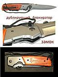 Нож туристический складной Browning DA52 усиленный, фото 2