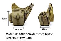 Тактическая сумка KMS - 6013, с плечевым ремнем.