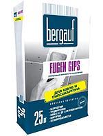 Bergauf FUGEN GIPS гипсовая шпаклевка, 25 кг.