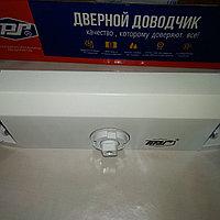 Доводчик двери до 75 кг