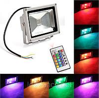 Прожектор светодиодный RGB 20W цветной, разноцветный, меняющий цвета