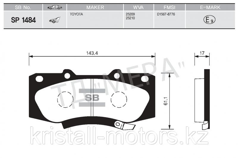 Тормозные колодки передние TOYOTA LC200/ LEXUS LX570
