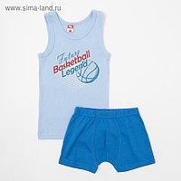 Комплект для мальчика (майка, трусы-боксеры), рост 92 см (52), цвет голубой
