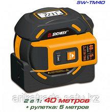 Лазерная рулетка SW-TM40 метров