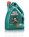 Моторное масло Castrol Magnatec 5W-40 A3/B4 4L синтетическое, фото 3