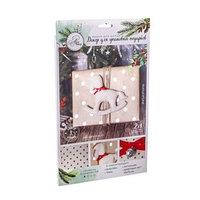 Декор для упаковки подарков 'Новогодняя история', набор для шитья, 22 x 33 x 14 см