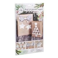 Декор для упаковки подарков 'Снежная ночь', набор для шитья, 22 x 33 x 14 см