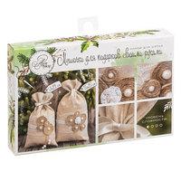 Мешки для подарков 'Новогодняя вьюга', набор для шитья, 16,3 x 10,7 x 2,5 см