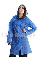 Универсальный плащ-дождевик с кнопками с козырьком из непромокаемой ткани Raincoat синий