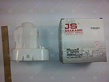 ТОПЛИВНЫЙ ФИЛЬТР марки JS ASAKASHI FS9301 на (JS) STAREX 03-, TUCSON HYUNDAI/KIA/SPORTAGE 2004