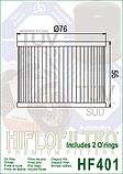 Масляные фильтры HiFlo HF401 на мотоциклы марок: Yamaha /Guzzi/ Kawasaki /Honda /Bimota/ Benelli, фото 2