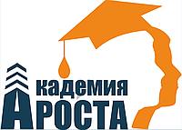 Подготовка к IELTS в ЦПП Академия Роста