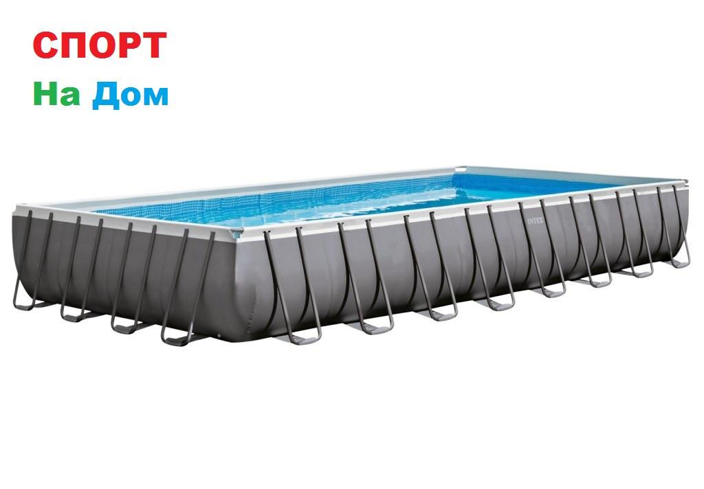 Прямоугольный каркасный бассейн Intex 26378 (975 х 488 х 132 см, на 54368 литра )