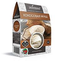 Мука кокосовая,500 гр