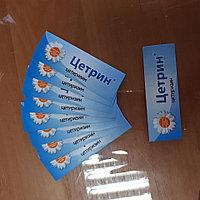 Печать стикеров наклеек этикеток