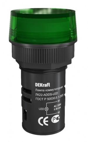 Индикатор ADDS ЛК-22 мм зеленый LED 220В  (12)  DEKraft NEW