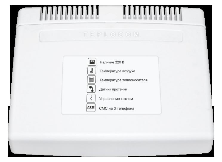 Бастион TEPLOCOM GSM