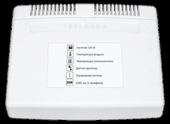 Бастион TEPLOCOM GSM, фото 2