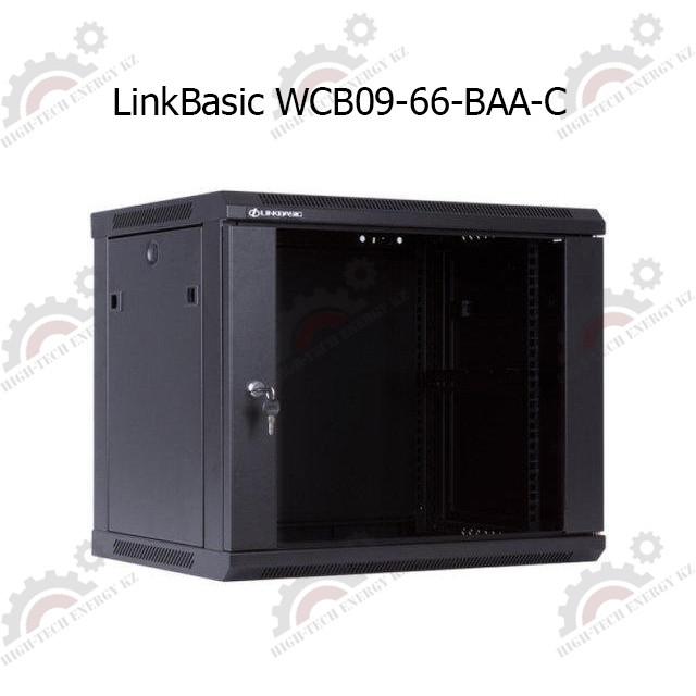 """Шкаф телекоммуникационный 19"""" LinkBasic настенный 9U, 600*600*500"""