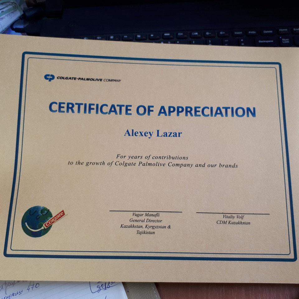 Сертификаты грамоты
