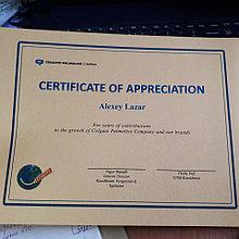 Печать сертификатов и грамот