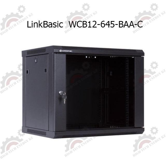 """Шкаф телекоммуникационный 19"""" LinkBasic настенный  12U, 600*450*635"""