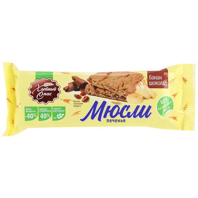 Печенье Хлебный Спас сдобное Мюсли-банан, шоколад