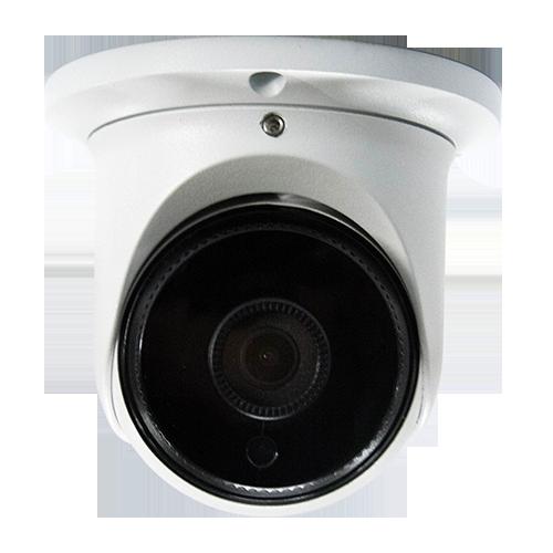 IP камера ZKTeco ES-858M11H / ES-858M12H / ES-858M13H
