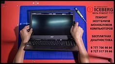 Ремонт ноутбуков, нетбуков и ультрабуков в Алматы